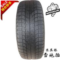 进口正品米其林汽车轮胎雪地胎 215/55R16 标致/大众/福特/荣威 价格:460.00