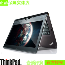 ThinkPad S230u(33474WC)4WC  IBM Twist I5 旋转屏 128G固态硬盘 价格:6399.00