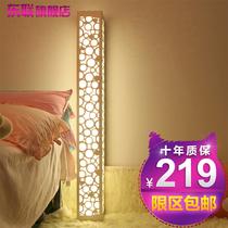 东联现代简约LED落地灯 客厅卧室书房灯具宜家创意落地灯饰L3 价格:218.95