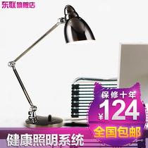 东联金属创意台灯学习工作护眼灯长臂书房办公台灯卧室床头灯8057 价格:124.00