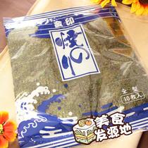 寿司原料 金印寿司海苔 紫菜包饭寿司专用 韩国即食海苔 原味10枚 价格:5.80