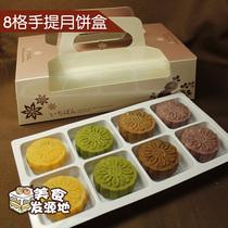 韩国DIY 冰皮月饼包装纸盒8粒装礼盒加塑料底托 紫色手提蛋糕盒 价格:6.00