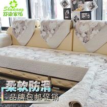超划算绗缝布艺沙发垫坐垫加厚沙发套沙发罩沙发盖沙发垫防滑包邮 价格:3.40