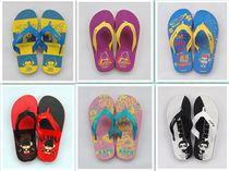 (2双包邮)班尼路 baleno正品  卡波猴系列 男女情侣人字沙滩拖鞋 价格:22.00