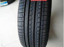 {13年}新胎倍耐力轮胎215/55R16  P7 配奥迪A4、A6(包安装) 价格:860.00