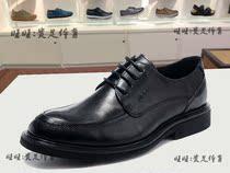 香港ECCO爱步男鞋专柜正品代购 正装皮鞋真皮系带男士商务鞋鞋子 价格:468.00
