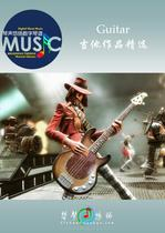 Complete Ragtime Guitar Book 拉格泰姆 指弹吉他谱 吉他谱! 价格:8.50