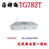 原装库存 thomson tg782t 无线路由器一体机 内置猫 带voip/usb 价格:145.00