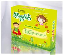 贝贝奇洛感冒贴 风寒感冒 婴幼儿 必备 四个起售一盒 价格:30.00