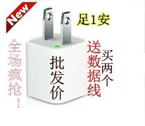 TCL D706 Y710 S606J320C手机充电器 直充插头 通用USB充电头 价格:6.00