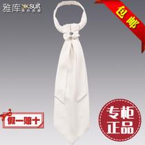 雅库新款 宴会婚庆男士时尚领带 白色丝光高端水晶镶钻领带91081 价格:520.00