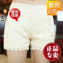 6937韩版时尚甜美蕾丝短裤 脚口花边镶边 简洁百搭 最新BESTBAO正 价格:118.00