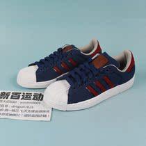 专柜正品 现货 阿迪达斯三叶草贝壳头SUPERSTAR 休闲鞋板鞋G96492 价格:478.24