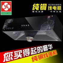 广州樱花CXW-238-T118 吸/抽油烟机 顶吸式 T型 包邮 欧式 价格:168.00