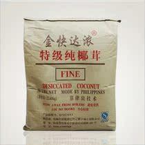 烘焙 金快达浓特级 纯天然 原料纯椰蓉/椰茸/椰丝/椰粉 200克真空 价格:5.00