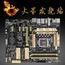 包顺丰 华硕 Z87-DELUXE 主板 Z87 1150 支持 I5 4670K i7 4770k 价格:2290.00