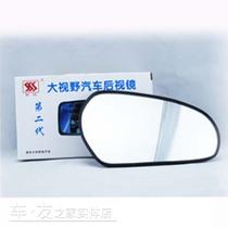 丰田威姿倒车镜片 后视镜 清华华仕大视野无盲区倒车镜片 价格:20.00