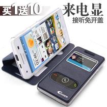 华为荣耀3双开窗手机套 Huawei荣耀3手机壳Outdoor联通版保护皮套 价格:38.00