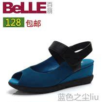 女士凉鞋 2013新款夏季欧美真皮坡跟中跟松糕跟休闲鱼嘴鞋子 包邮 价格:118.00