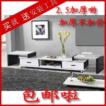 包邮 电视柜简约 特价组合电视柜 伸缩电视柜 田园电视柜机顶盒 价格:180.40