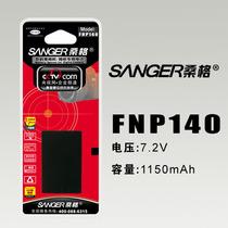 富士FUJ.NP140电池适用富士S100FS S205EXR S205 S200相机 热卖 价格:60.00