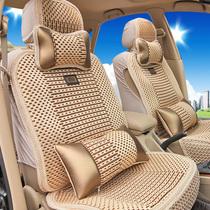 汽车座套长城H6C30C50M4凯美瑞宝骏630起亚K3K5专用四季夏季座套 价格:298.00
