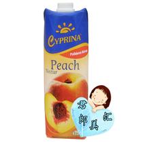 塞浦路斯进口食品 饮料 Cyprina塞浦丽娜桃汁 纯果汁 休闲饮品 1L 价格:14.00