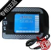 清华同方 xd001手写板 电脑大屏手写板 USB接口 支持WIN7 价格:22.00
