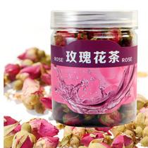新花 干玫瑰花蕾 玫瑰花茶 美容养颜 罐装 2件包邮 价格:9.90