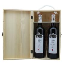 西班牙原瓶进口2006年FG福多诺贝尔陈酿干红葡萄酒红酒750ml*2 价格:523.60