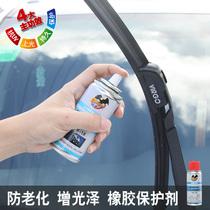 雷鹰 汽车橡胶保护剂|电动窗天窗消声剂|门窗橡胶润滑剂|延缓老化 价格:13.00