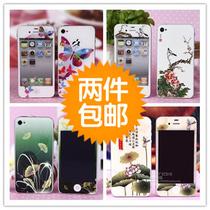 苹果iphone4手机贴膜 iphone4s贴膜 可爱卡通保护贴膜 个性贴膜 价格:5.00