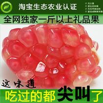 最好吃的云南蒙自石榴薄皮多汁甜石榴新鲜水果奥运用果 现货上市 价格:108.00