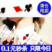 满35包邮 OH0474 秋冬新款 可爱逗趣摩登扑克牌花色小胸针/领花 价格:0.10