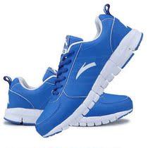 安踏正品男子跑步鞋 透气轻便耐磨运动鞋 时尚休闲安踏男鞋5559 价格:70.00
