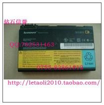 冲5钻!全新原装 联想LENOVO C100笔记本电池 旭日150 92p1182 价格:265.00