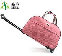 森立 韩版大行旅箱 拉杆旅行箱 多色手提金属拉杆包行李箱包男女 价格:30.69