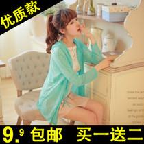 【清仓】长款防晒衫夏开衫 正品防紫外线透明防晒衣空调衫沙滩 价格:9.90