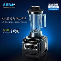 台湾瑟诺沙冰机SJ-M70A奶茶店冰沙机 商用 现磨豆浆机 家用搅拌机 价格:1450.00