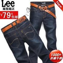 李牌牛仔裤男Lee男士牛仔裤真维斯男装牛仔裤秋装直筒修身长裤男 价格:79.00