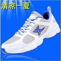 特价促销 新款特步运动鞋男鞋正品 2013夏季透气网面男跑步鞋077 价格:85.00
