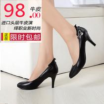 百丽专柜正品单鞋 真皮女尖头浅口职业大码女鞋 职业高跟鞋女黑色 价格:98.00