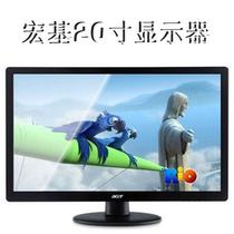 宏基S200HLB20寸液晶电脑显示器 超薄LED 20寸正屏 特价 包邮 价格:695.00