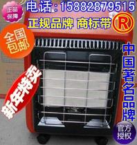 四川代理 包邮 三诺 天然气取暖器 天燃气 液化气 采暖炉 SN09C 价格:350.00