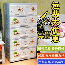 鸿佳加大加厚宝宝衣柜塑料抽屉式储物柜婴儿柜子整理柜抽屉收纳柜 价格:146.20