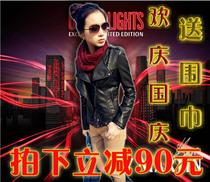 2013新款秋装韩版小外套皮衣女短款修身皮夹克女装机车PU皮衣包邮 价格:118.00