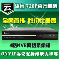 监控设备网络录像机 4路NVR硬盘录像机百万高清720P 支持海康大华 价格:255.00