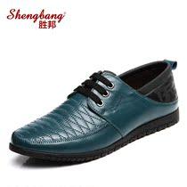 新款韩版休闲男式皮鞋潮流时尚真皮板鞋系带英伦低帮驾车男士皮鞋 价格:278.00