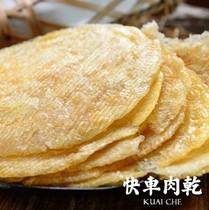 代沟台湾~快车 �L�~片165g~东港名产咬劲十足 价格:38.00