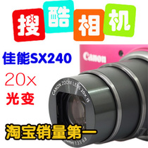 99.99%好评率 杜绝改版机Canon/佳能 PowerShot SX240 HS数码相机 价格:1298.00